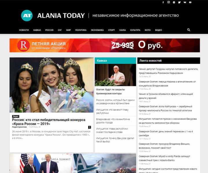 Создание сайта во владикавказе программа для создания фейк сайтов